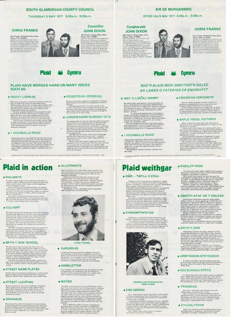 1977 Dinas Powys South Glam
