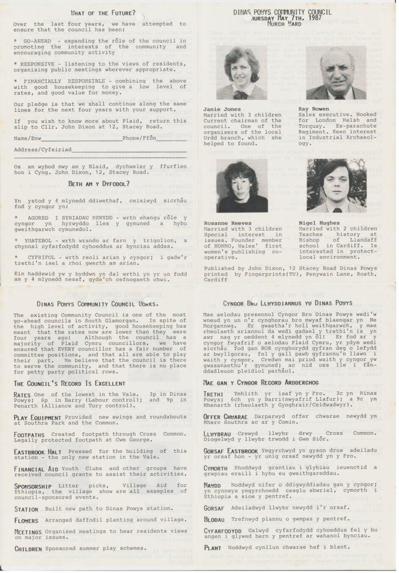 1987 Dinas Powys Murch