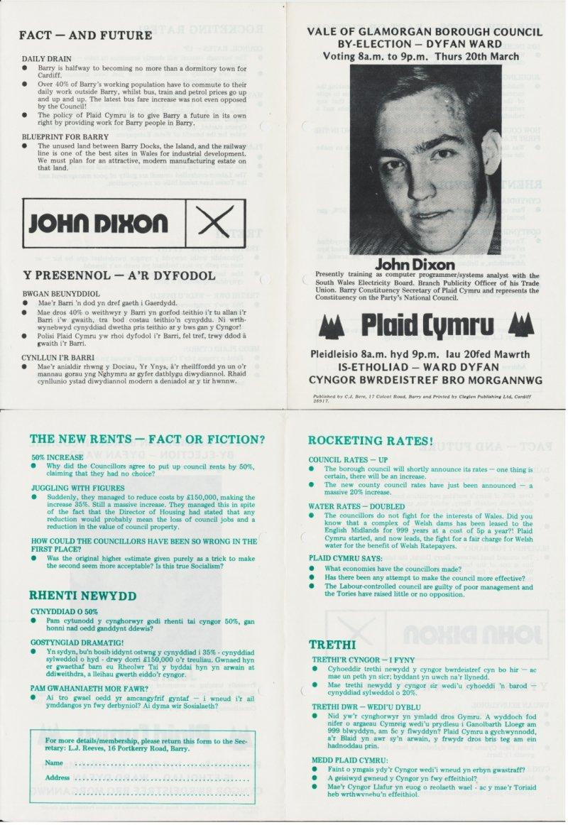 1975x Barry John Dixon