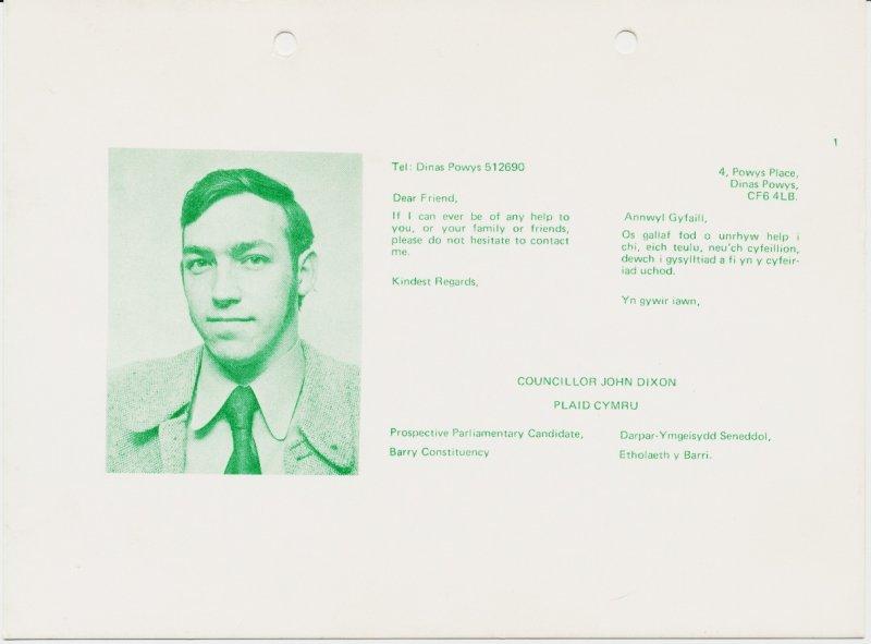 1977x John Dixon Barry