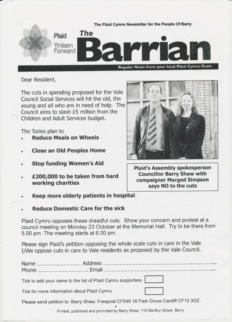 2005 Barrian Barry Shaw