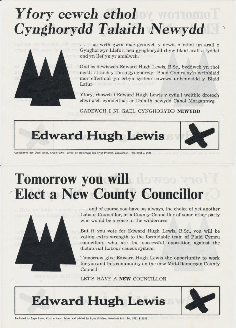 1973 Cynon Hugh Lewis