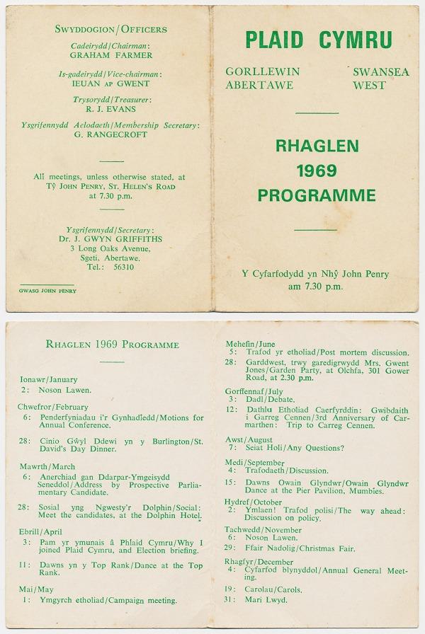 1969 Rhaglen Gorllewin Abertawe