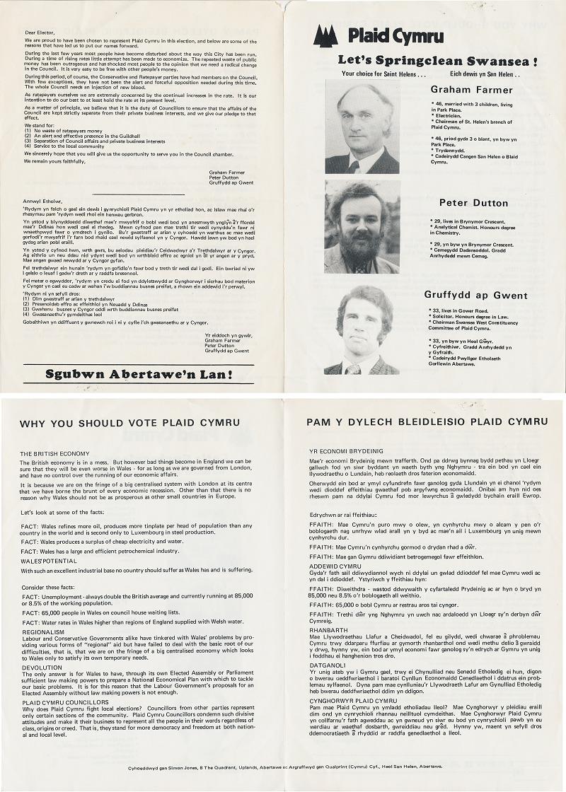 1973-sprinclean-swansea