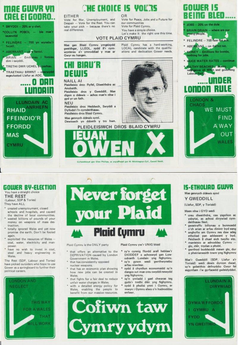 1982 Abertawe Ieuan Owen Choice