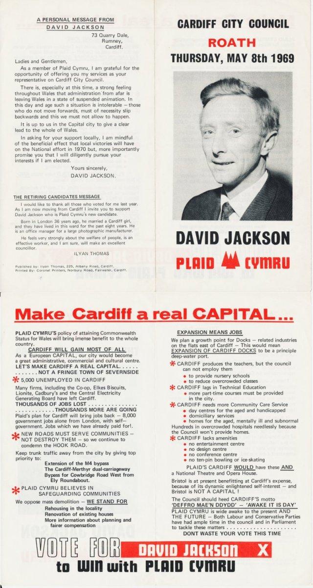 1969 David Jackson