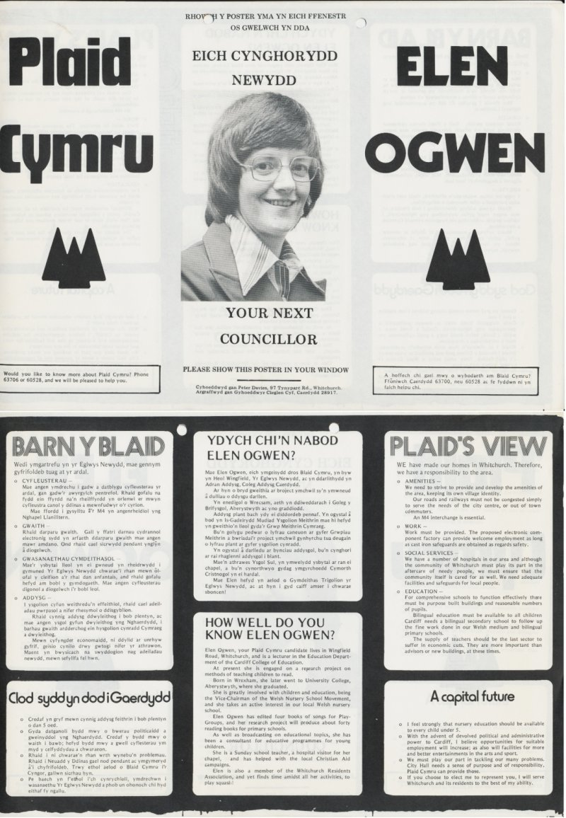 1970 Caerdydd Elen Ogwen