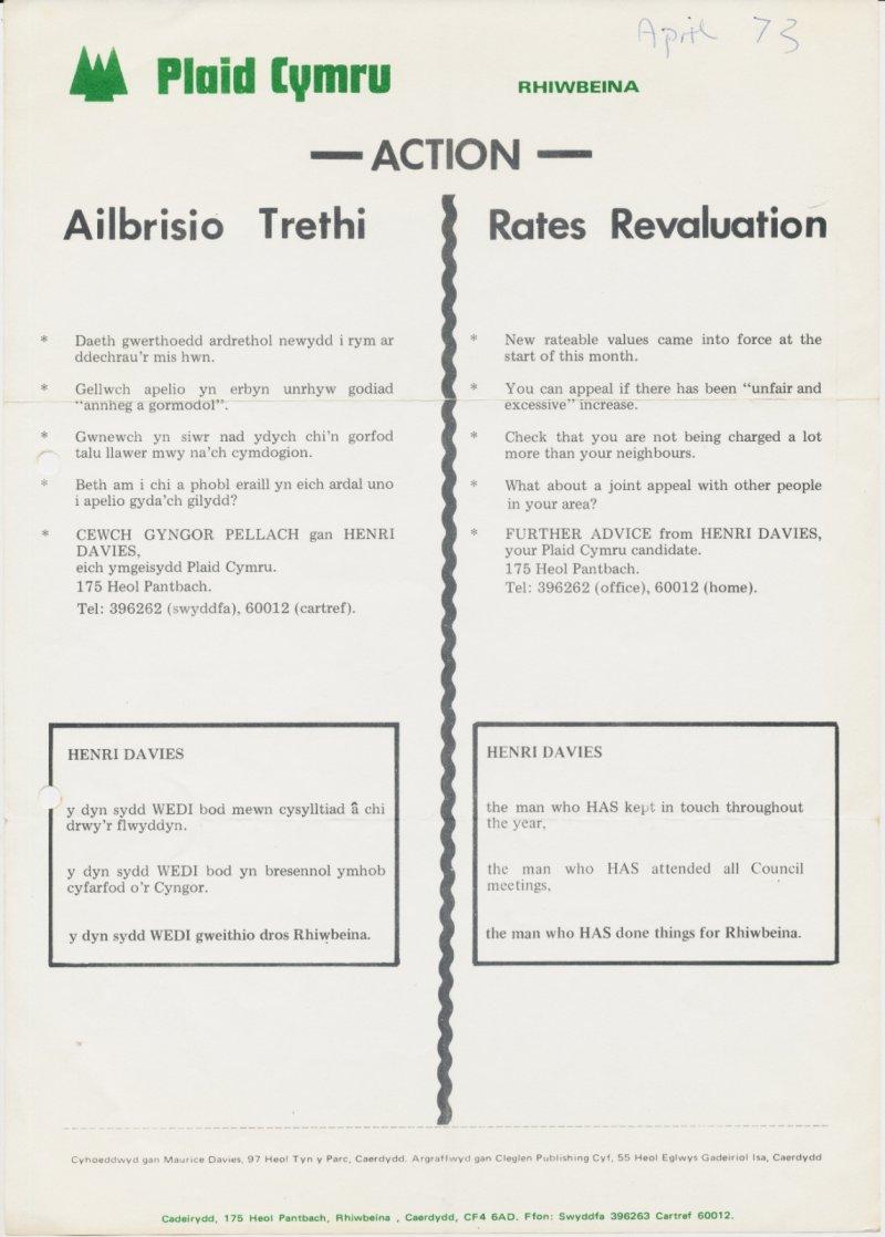 1973 Caerdydd Ailbrisio Trethi