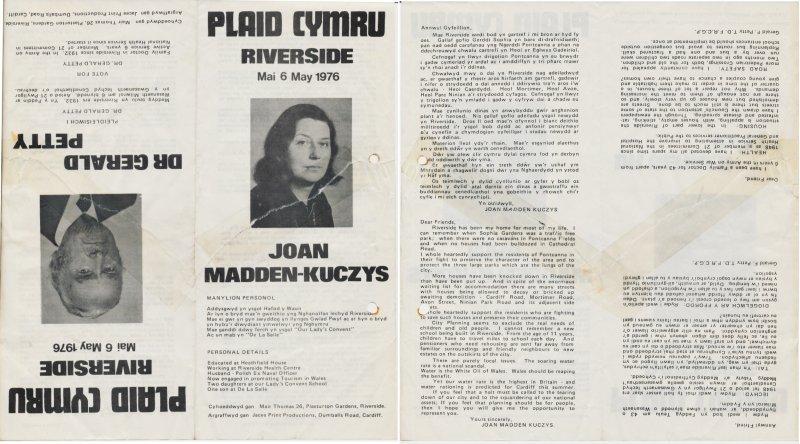 1976 Caerdydd Gerald Petty