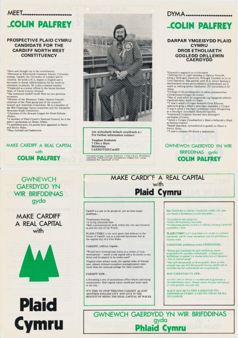 1979x Colin Palfrey Caerdydd