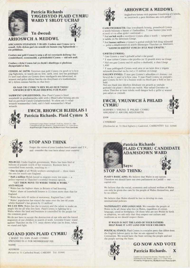 1980 PAt Richards Caerdydd