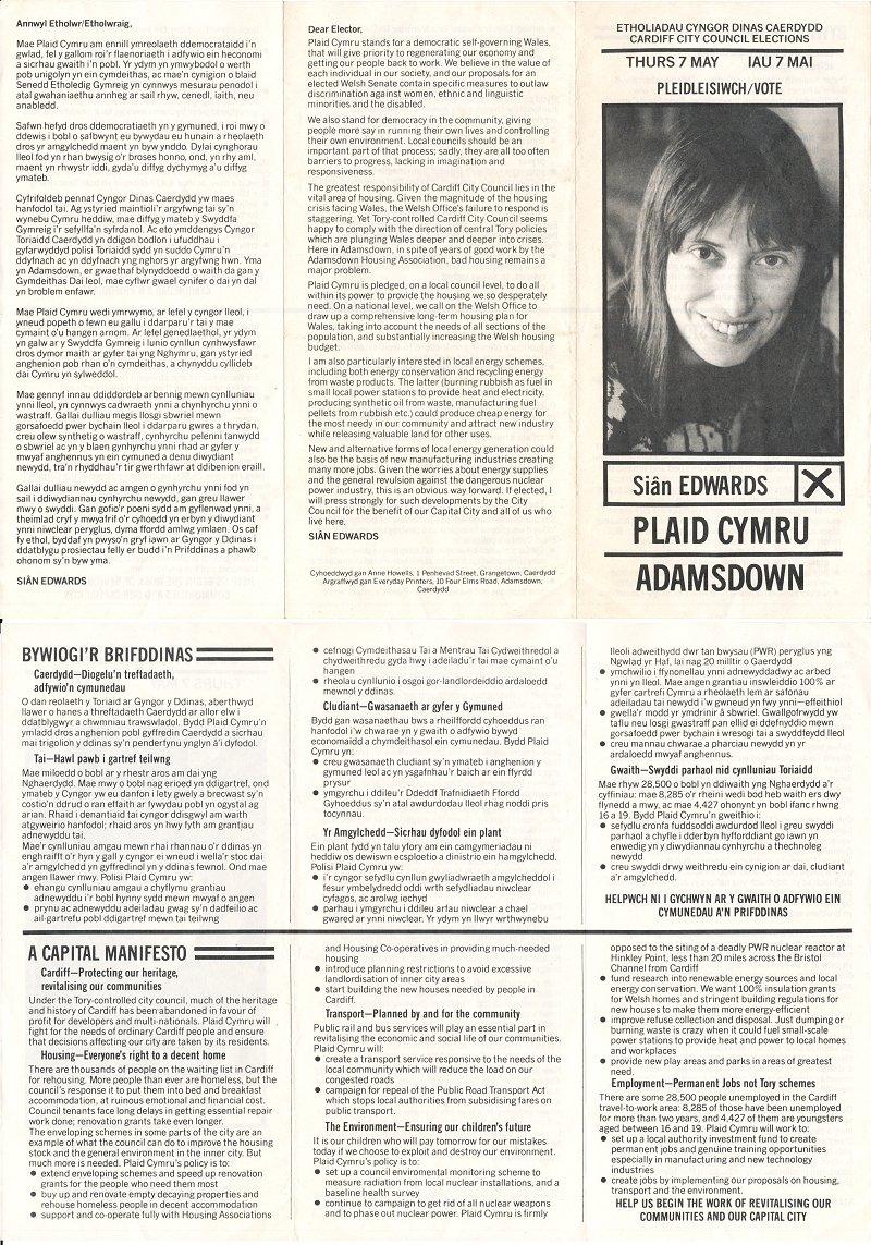 1981-Sian-Edwards-Caerdydd