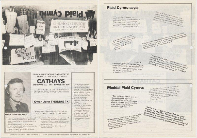 1983 Cathays O J Thomas