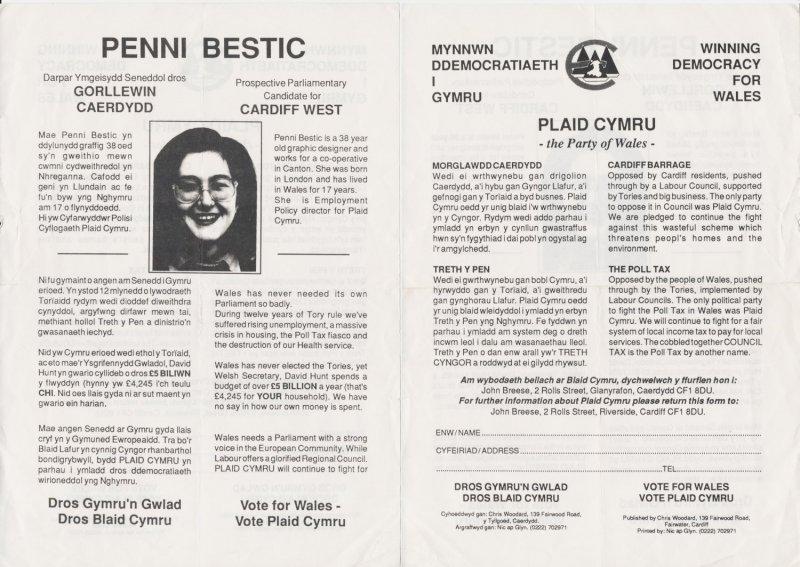 1992 Penni Bestic 2