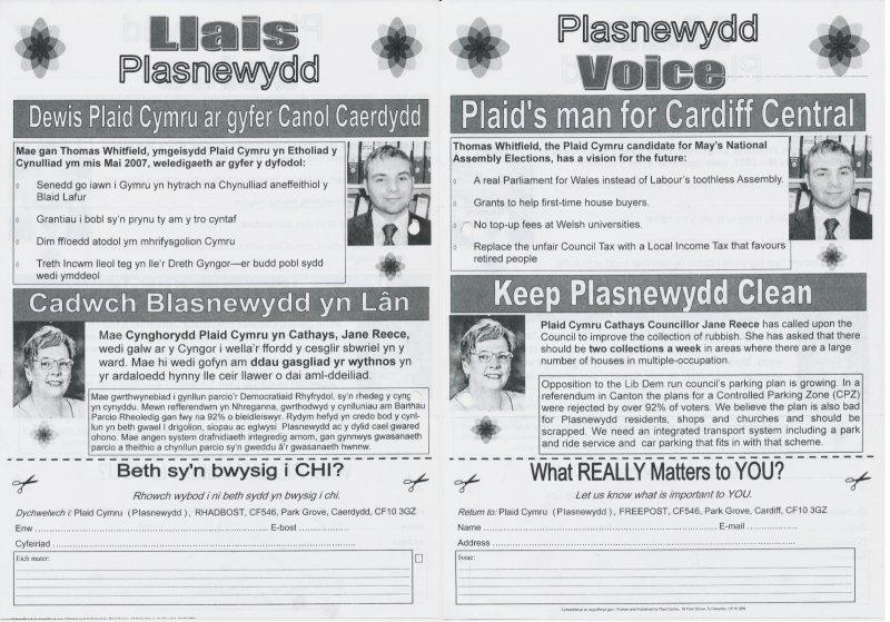 2006 Plasnewydd Voice