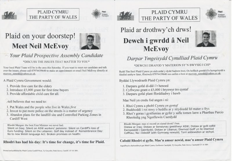 2006x Neil McEvoy Assembly Candidate