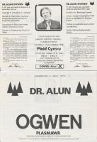 1979 Plasmawr Caerdydd Is-etholiad