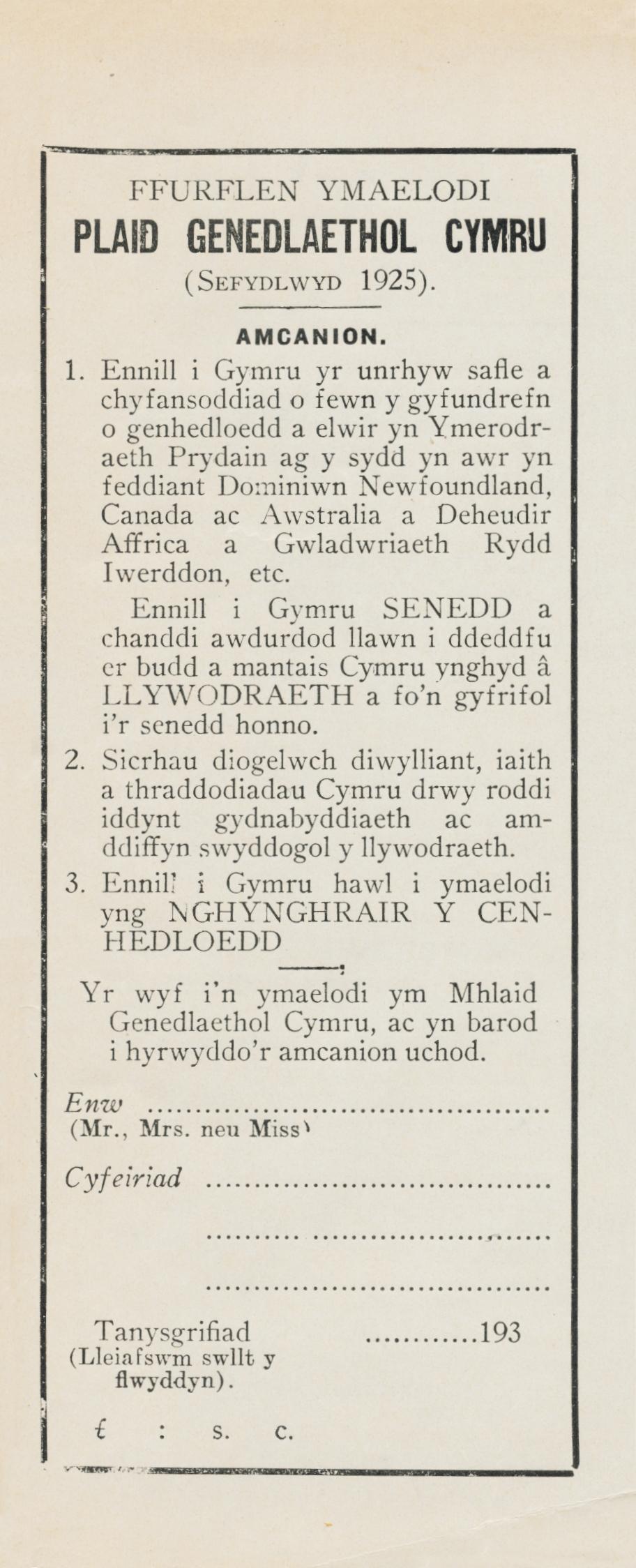 1936 Ffurflen Ymaelodi