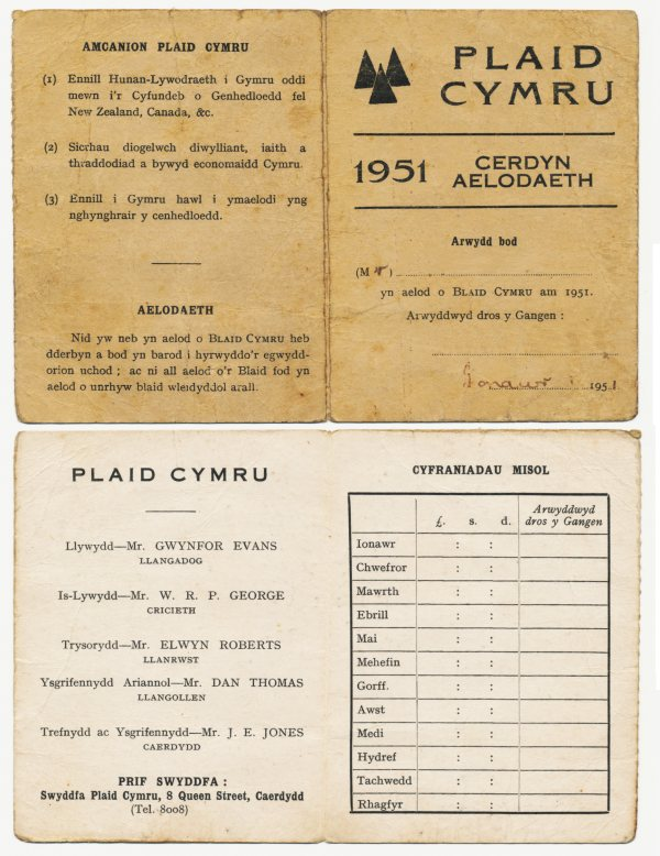 1951 Cerdyn Aelodaeth