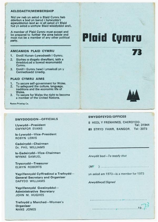 1973-cerdyn-aelodaeth