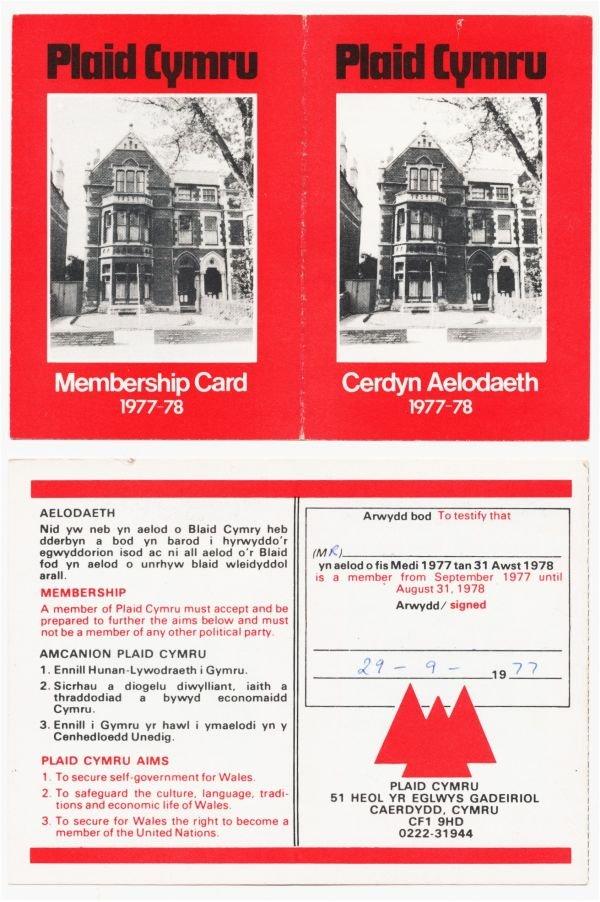 1977-cerdyn-aelodaeth
