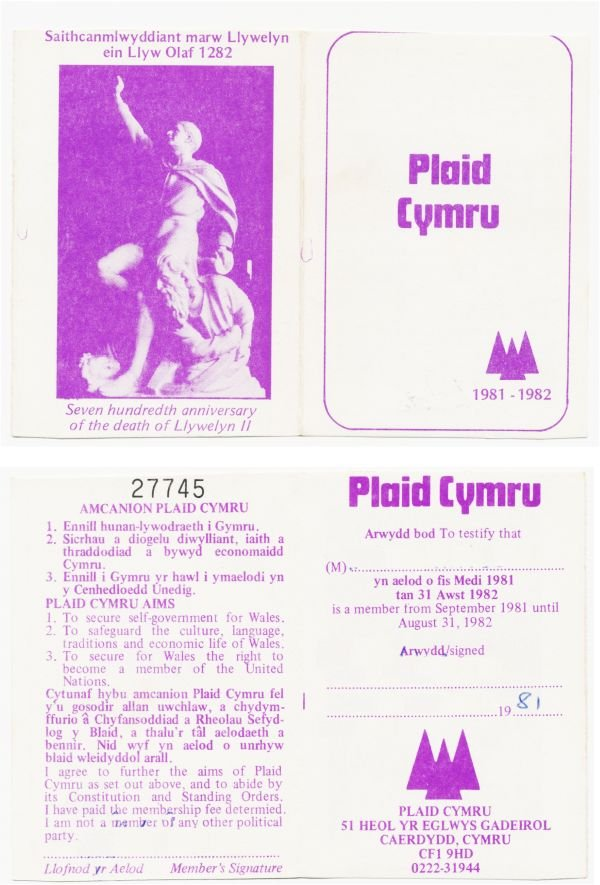 1981-cerdyn-aelodaeth