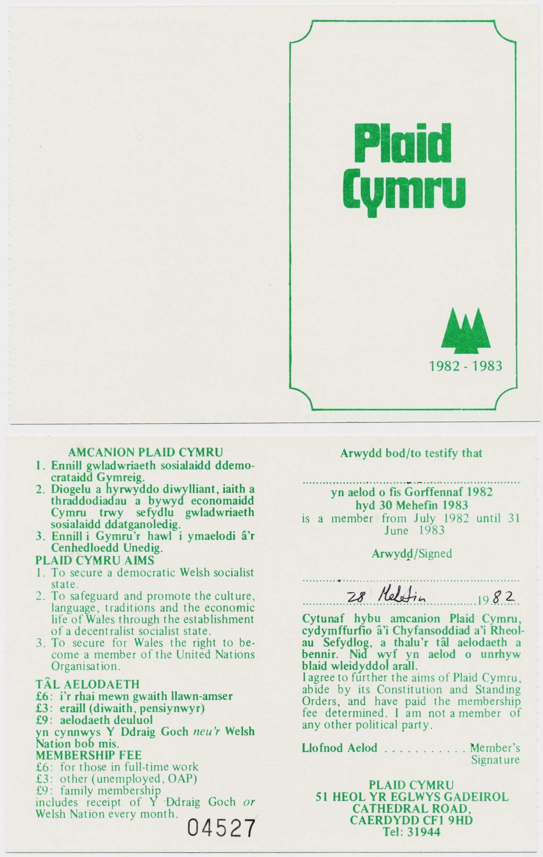 1982 Cerdyn Aelodaeth