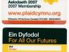 2007-cerdyn-aelodaeth