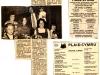 1976 Mabwysiadu Carl Clowes