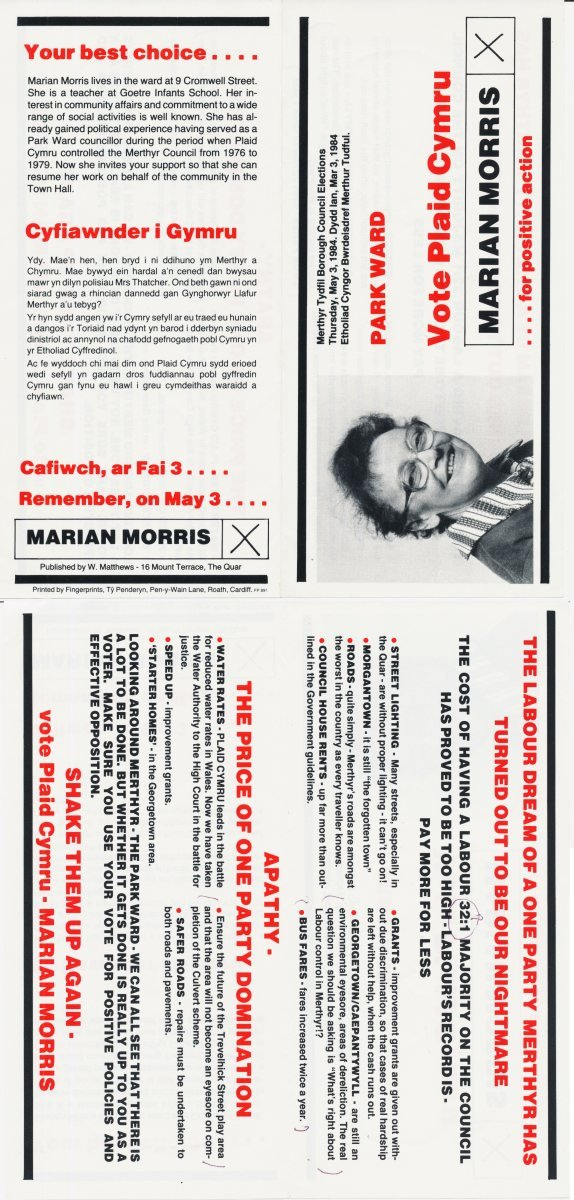 1984 Marian Morris Merthyr