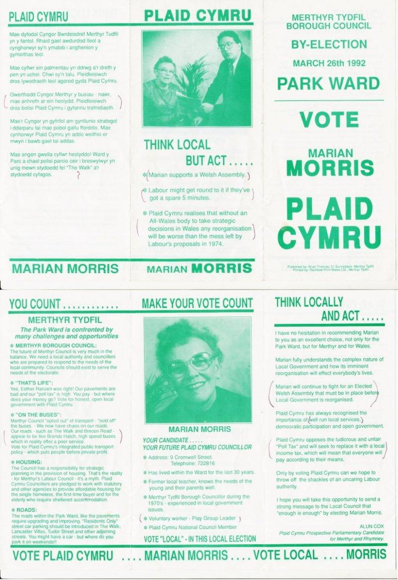 1992 Marian Morris