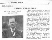 oriel07-lewis-valentine