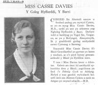 oriel19-cassie-davies
