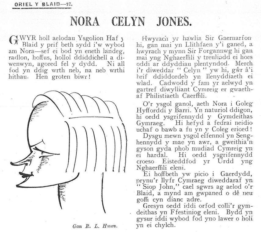 oriel12-nora-celyn-jones