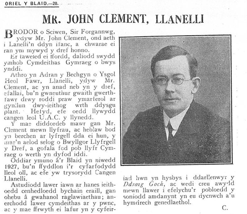 oriel20-john-clement