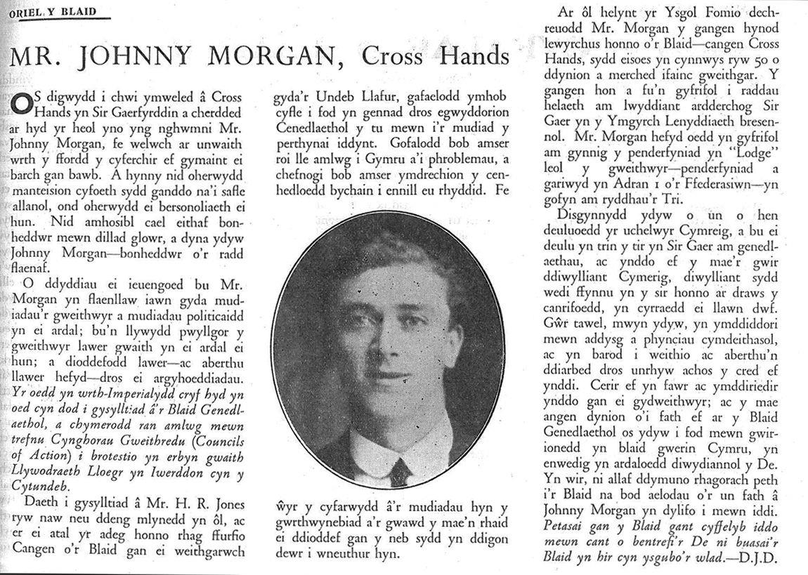 oriel53-johnny-morgan