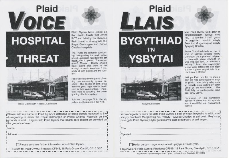 2006 Pontypridd Voice Hospital Threat
