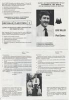 1982 Taff Ely Creigiau