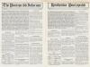 1981m08 Pontypridd Informer