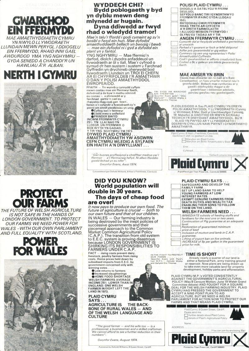 1974-Gwarchod-Ffermwyr-b