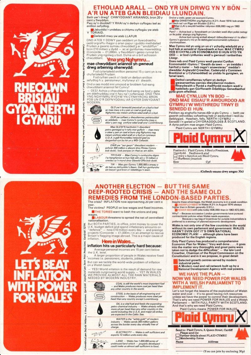 1975-Beat-Inflation-b