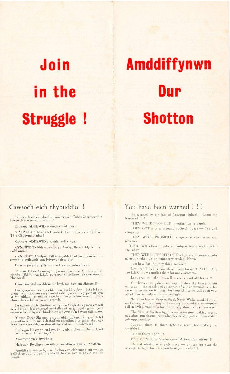 1975-ShottonSteel-Action