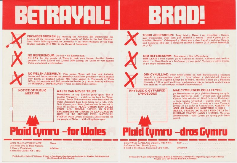 1980x Betrayal