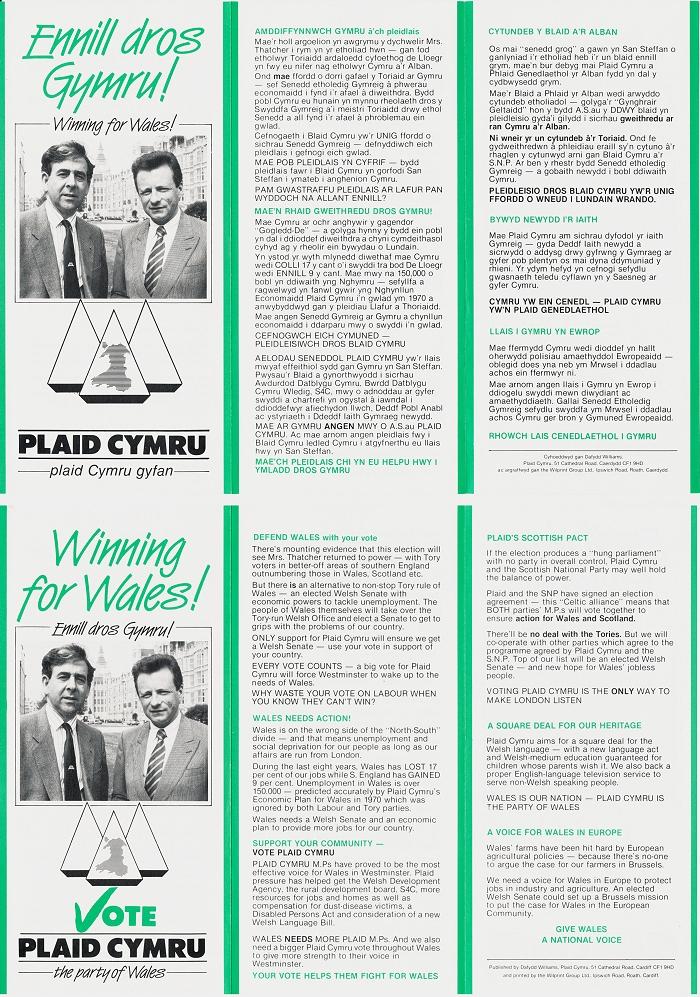 1983 Ennill dros Gymru
