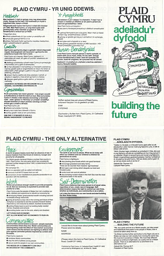 1986 Yr Unig Ddewis