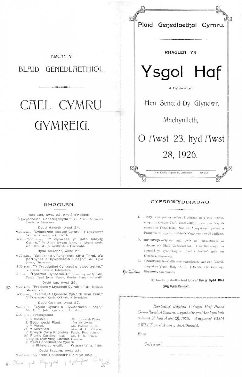 1926m08-Ysgol-Haf-Machynlleth