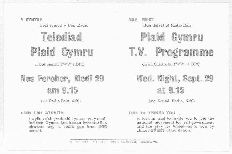 1965-Telediad-Cyntaf-Plaid-Cymru