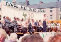 1975 Ysgol Haf Pwllheli