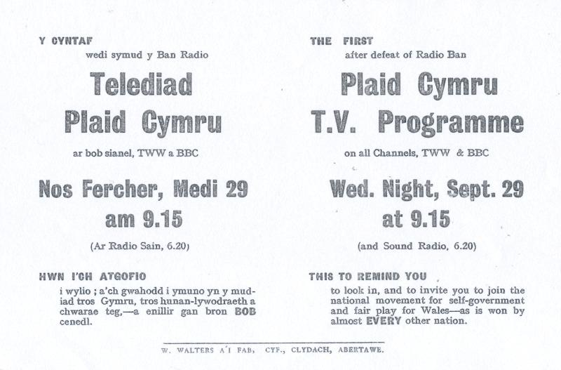1965 Telediad Plaid Cymru