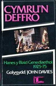 1981Cymru'n Deffro